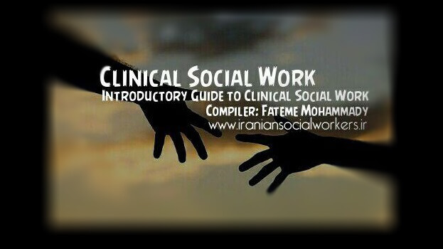 Clinical Social Work | Introductory Guide to Clinical Social Work