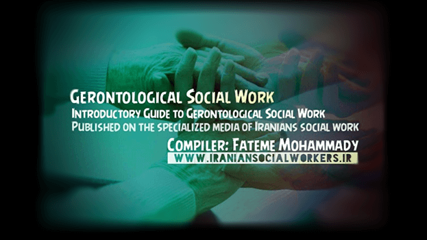 Gerontological Social Work