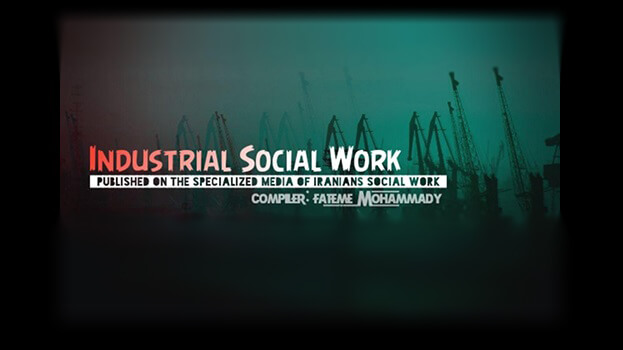 Industrial Social Work